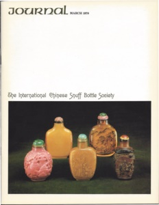 Cover page of the Spring 1978 International Chinese Snuff Bottle Society Journal
