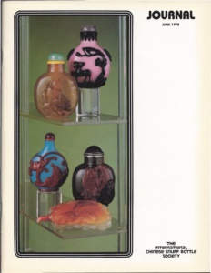 Cover page of the Summer 1978 International Chinese Snuff Bottle Society Journal