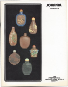 Cover page of the Autumn 1978 International Chinese Snuff Bottle Society Journal