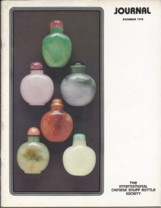 Cover page of the Winter 1978 International Chinese Snuff Bottle Society Journal