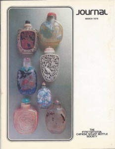 Cover page of the Spring 1979 International Chinese Snuff Bottle Society Journal