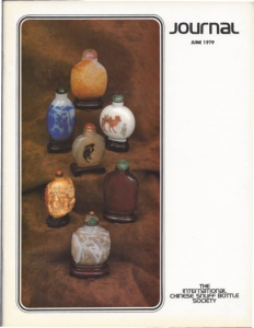 Cover page of the Summer 1979 International Chinese Snuff Bottle Society Journal
