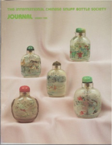 Cover page of the Spring 1984 International Chinese Snuff Bottle Society Journal