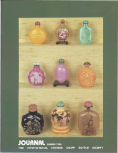 Cover page of the Summer 1984 International Chinese Snuff Bottle Society Journal