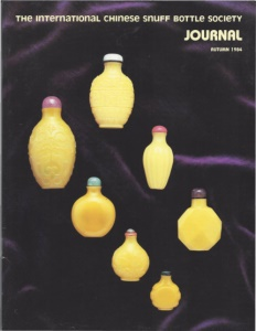 Cover page of the Autumn 1984 International Chinese Snuff Bottle Society Journal