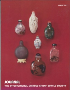 Cover page of the Winter 1984 International Chinese Snuff Bottle Society Journal
