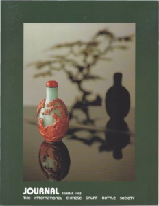 Cover page of the Summer 1985 International Chinese Snuff Bottle Society Journal