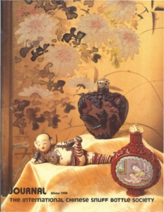 Cover page of the Winter 1988 International Chinese Snuff Bottle Society Journal