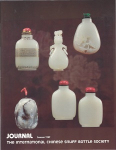 Cover page of the Summer 1989 International Chinese Snuff Bottle Society Journal