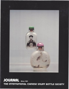 Cover page of the Winter 1989 International Chinese Snuff Bottle Society Journal