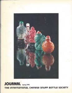 Cover page of the Spring 1990 International Chinese Snuff Bottle Society Journal