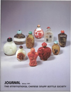 Cover page of the Winter 1997 International Chinese Snuff Bottle Society Journal