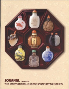 Cover page of the Spring 1998 International Chinese Snuff Bottle Society Journal