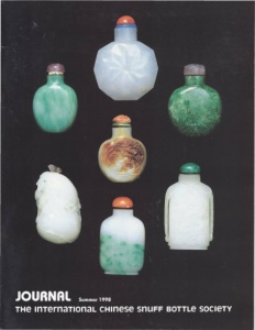 Cover page of the Summer 1998 International Chinese Snuff Bottle Society Journal