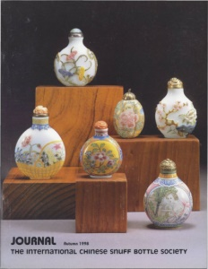 Cover page of the Autumn 1998 International Chinese Snuff Bottle Society Journal