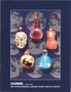 Cover page of the Spring 1999 International Chinese Snuff Bottle Society Journal