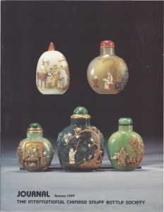 Cover page of the Autumn 1999 International Chinese Snuff Bottle Society Journal