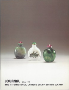 Cover page of the Winter 1999 International Chinese Snuff Bottle Society Journal