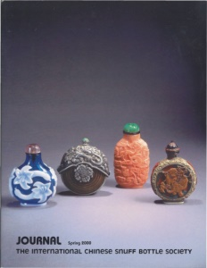 Cover page of the Spring 2000 International Chinese Snuff Bottle Society Journal