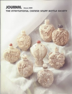 Cover page of the Autumn 2000 International Chinese Snuff Bottle Society Journal