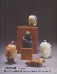 Cover page of the Spring 2001 International Chinese Snuff Bottle Society Journal