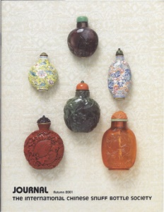 Cover page of the Autumn 2001 International Chinese Snuff Bottle Society Journal