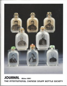 Cover page of the Winter 2001 International Chinese Snuff Bottle Society Journal