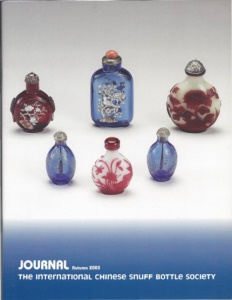 Cover page of the Autumn 2003 International Chinese Snuff Bottle Society Journal