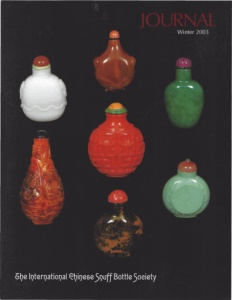 Cover page of the Winter 2003 International Chinese Snuff Bottle Society Journal
