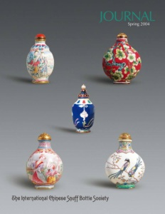 Cover page of the Spring 2004 International Chinese Snuff Bottle Society Journal