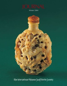 Cover page of the Winter 2004 International Chinese Snuff Bottle Society Journal