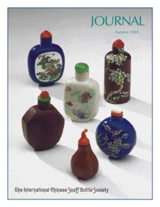 Cover page of the Autumn 2005 International Chinese Snuff Bottle Society Journal