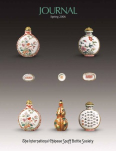 Cover page of the Spring 2006 International Chinese Snuff Bottle Society Journal