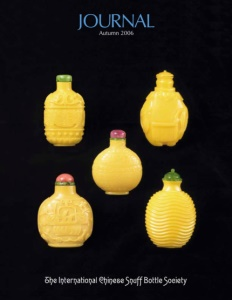 Cover page of the Autumn 2006 International Chinese Snuff Bottle Society Journal