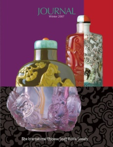 Cover page of the Winter 2007 International Chinese Snuff Bottle Society Journal