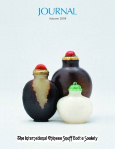 Cover page of the Autumn 2008 International Chinese Snuff Bottle Society Journal