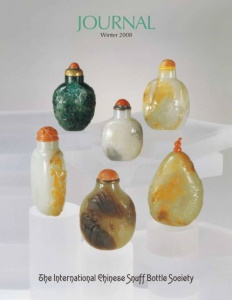 Cover page of the Winter 2008 International Chinese Snuff Bottle Society Journal