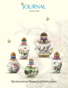 Cover page of the Autumn 2009 International Chinese Snuff Bottle Society Journal