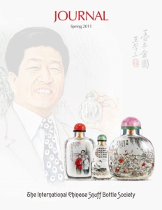 Cover page of the Spring 2011 International Chinese Snuff Bottle Society Journal