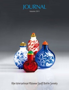 Cover page of the Autumn 2011 International Chinese Snuff Bottle Society Journal