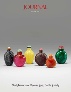 Cover page of the Winter 2011 International Chinese Snuff Bottle Society Journal