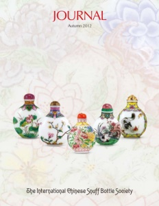 Cover page of the Autumn 2012 International Chinese Snuff Bottle Society Journal