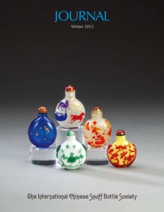 Cover page of the Winter 2012 International Chinese Snuff Bottle Society Journal