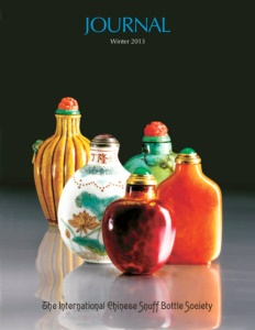 Cover page of the Winter 2013 International Chinese Snuff Bottle Society Journal