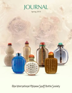Cover page of the Spring 2014 International Chinese Snuff Bottle Society Journal
