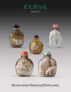 Cover page of the Spring 2015 International Chinese Snuff Bottle Society Journal