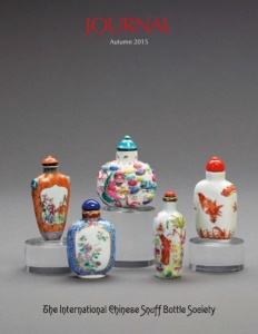Cover page of the Autumn 2015 International Chinese Snuff Bottle Society Journal