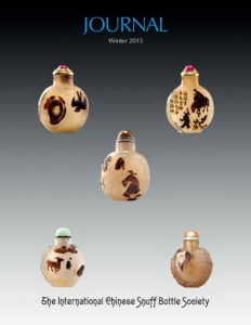 Cover page of the Winter 2015 International Chinese Snuff Bottle Society Journal