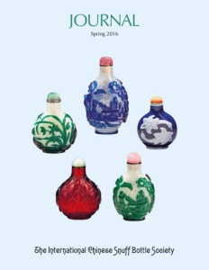 Cover page of the Spring 2016 International Chinese Snuff Bottle Society Journal
