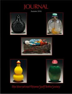Cover page of the Autumn 2016 International Chinese Snuff Bottle Society Journal